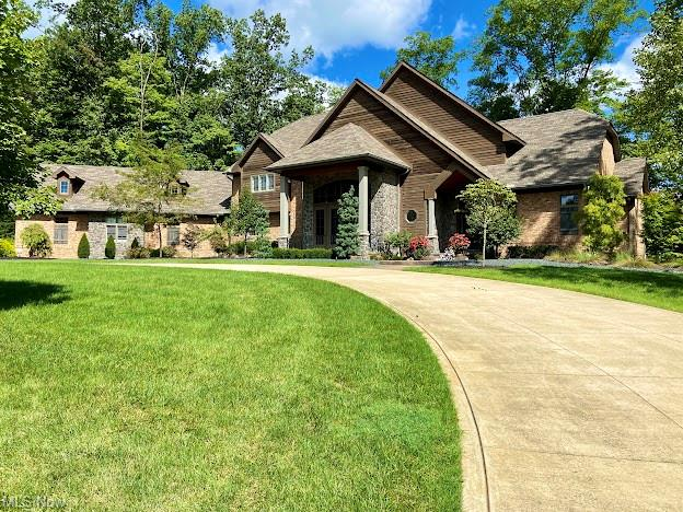 9020 Briarwood Court Canfield